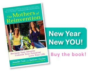 Mothers of Reinvention